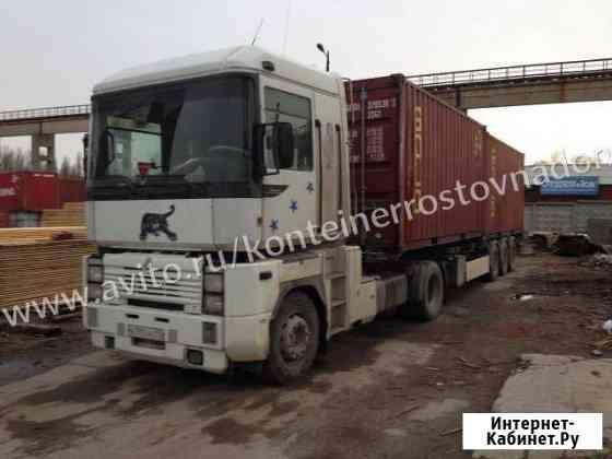 Морской контейнер 20 футов (379539) Краснодар
