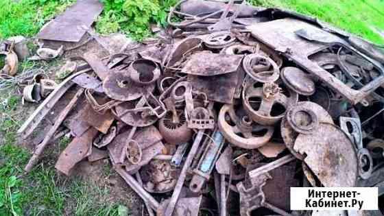 Вывоз металлолома Дзержинск и рядом Дзержинск