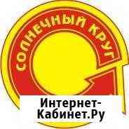 Уборщик служебных помещений Ростов-на-Дону