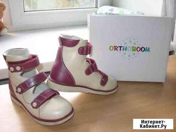 Туфли ортопедические ortoboom, размер 30 Новочебоксарск