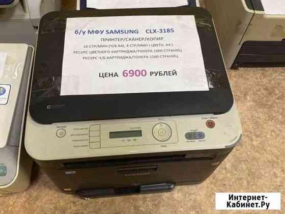 Принтер Samsung Clx-3185 лазерный цветной Череповец