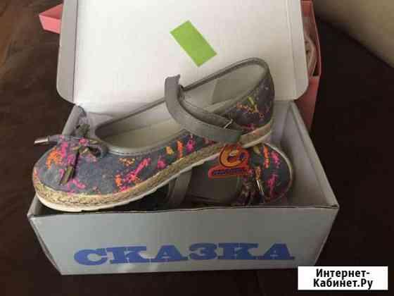 Новые туфельки Стрежевой