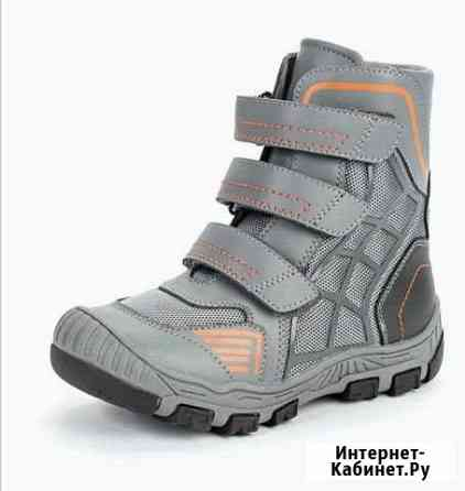 Ортопедические ботинки зимние, р.36 Саранск