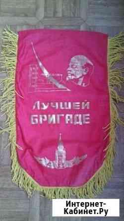 Вымпел СССР Йошкар-Ола