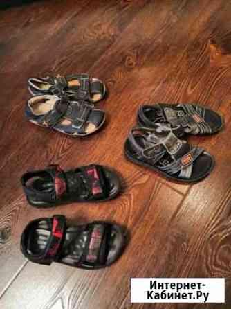 Обувь Белгород