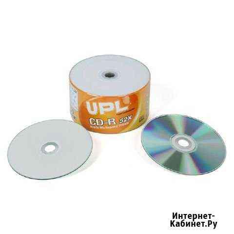 11389 Диск CD-R UPL 700Mb 52x 50 шт. Printable Челябинск