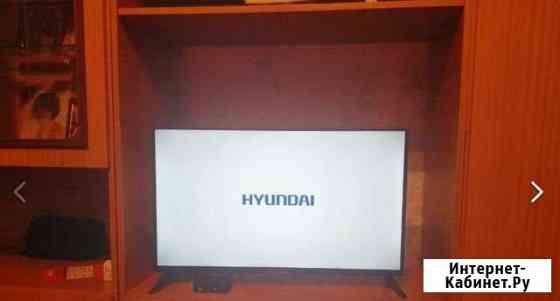 Телевизор hyundai 32 Бердск