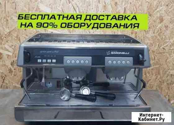 Кофемашина и кофемолка б/у Новый Уренгой