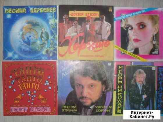 Виниловые пластинки Ульяновск