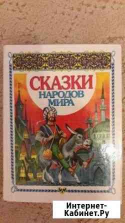 Книга Петрозаводск