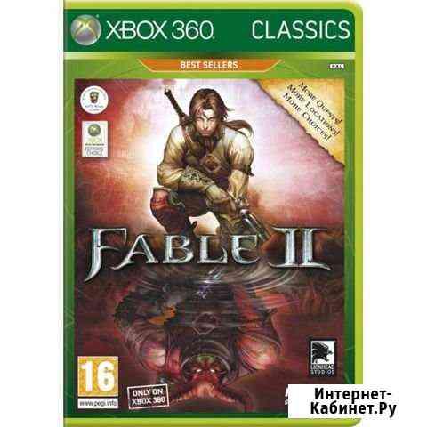 Лицензионный диск Fable 2 Крутинка