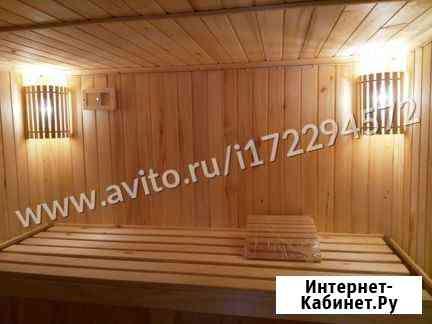 Баня под ключ Гагарин