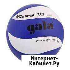 Мячи спортивные Иркутск