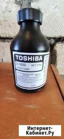 Девелопер Toshiba D 1600, оригинал Севастополь