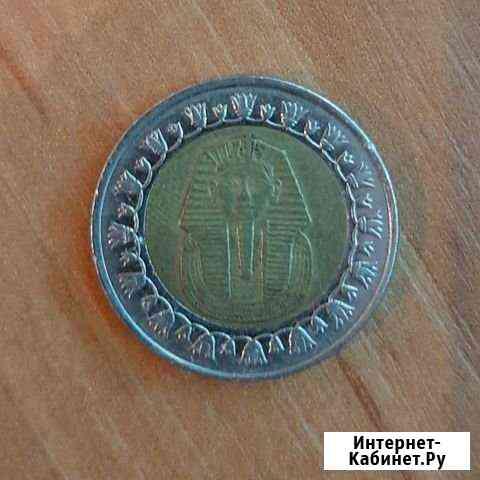 Монета коллекционная Вязьма