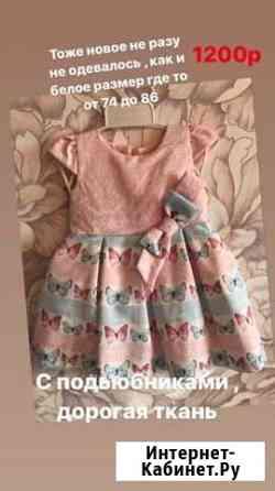 Платье Тула