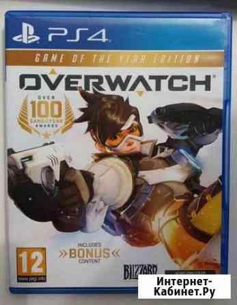 Игры на PlayStation 4 overwatch Брянск