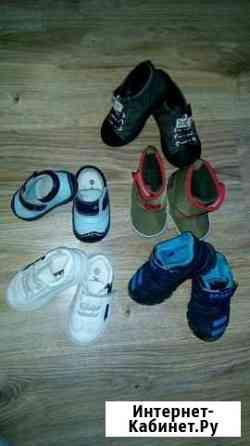 Обувь детская Нальчик
