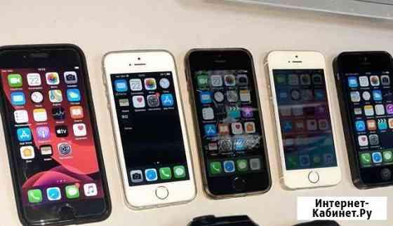 iPhone Саранск