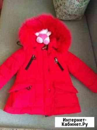 Куртка зимняя Гагарин