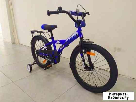 Велосипед Аист Stich 20 Калининград