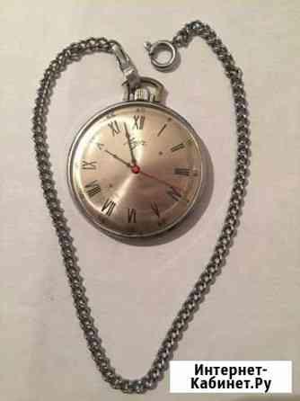 Часы карманные Николаевск