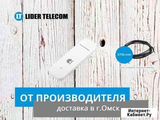 Модем huawei Омск
