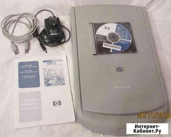 Сканер HP Scanjet 2300С. б/у Псков