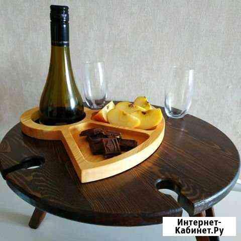 Винный столик Ставрополь