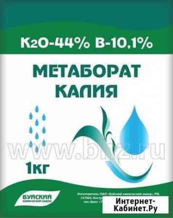 Калий Метаборат Гвардейское