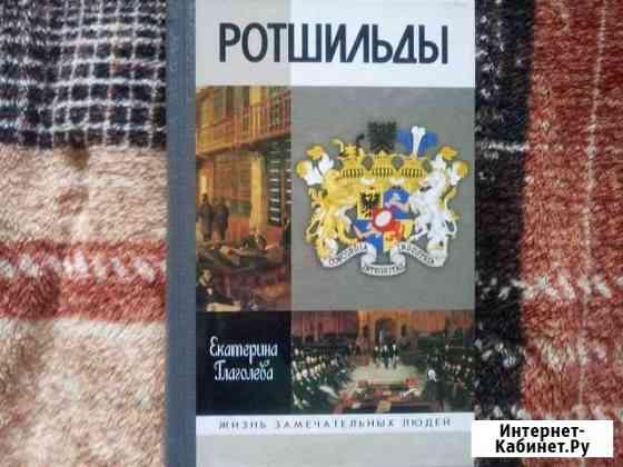 Книги Новосибирск