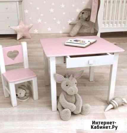 Розовый столик и стульчик для детей Волгоград