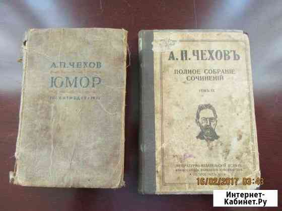 Старые книги 16-50х годов Москва