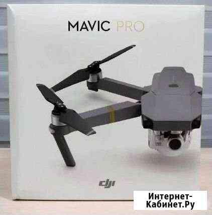 Продам новый квадрокоптер DJI Mavic Pro, Air Combo Севастополь