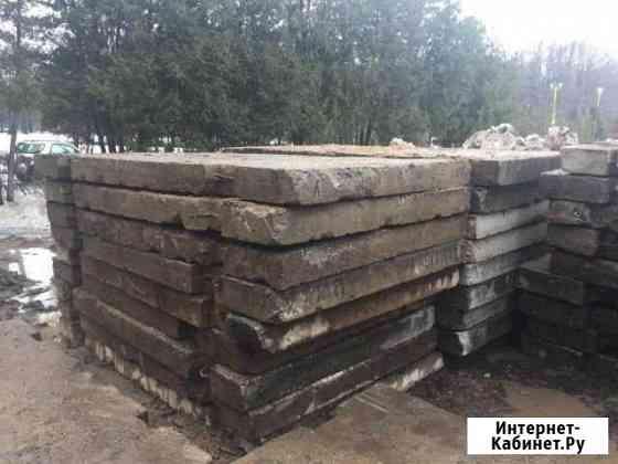 Дорожная плита Великий Новгород
