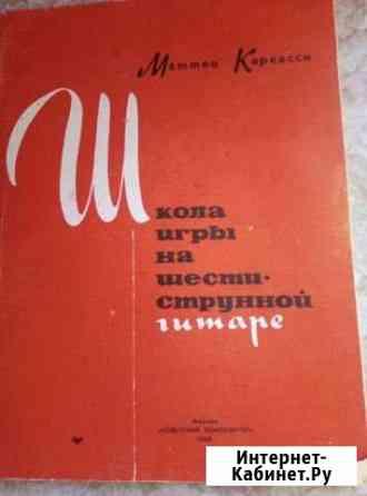 Книга Братск