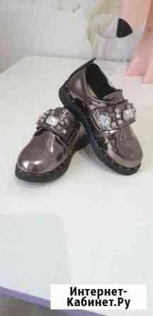 Ботинки для девочки Кострома