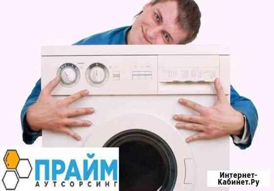 Сортировщик на производство стиральных машин Санкт-Петербург