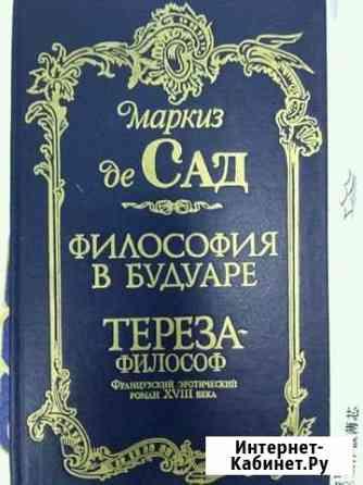 Книга Норильск
