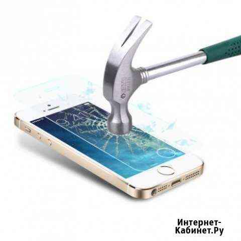 Стекло защитное для всех iPhone Москва