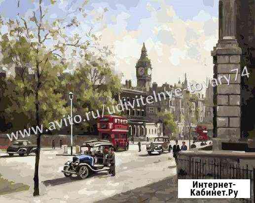 Картина по номерам Лондонский полдень 40х50 Челябинск