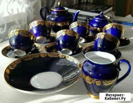 Сервиз чайный кобальт позолота лфз Челябинск
