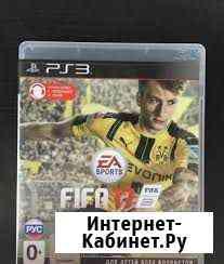 Fifa 17 на Sony PS3 Оренбург