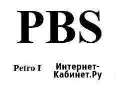 Маляр по металлу Санкт-Петербург