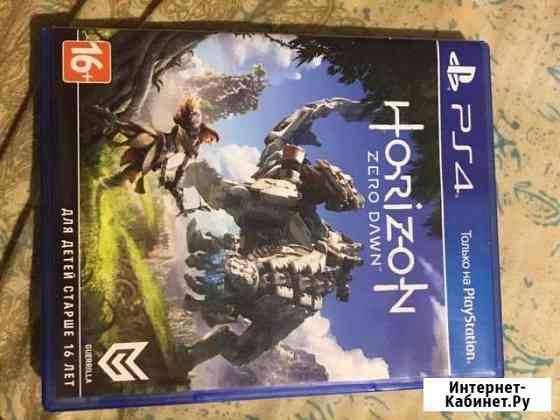 Horizon Zero Dawn Липецк