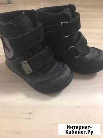 Ботинки Сыктывкар