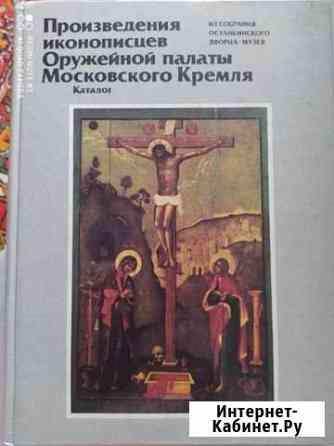 Книга Южа