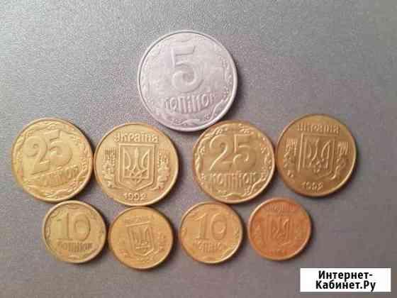 Монеты разных стран Красноярск