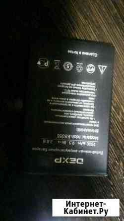 Dexp акумуляторная батарея Ленинск-Кузнецкий
