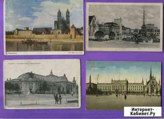 Открытки старинные Европа конец 19 века Мичуринск